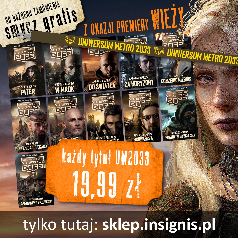 sklep_wieza