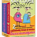 News Nowy konkurs zksiążkami Kaz Cooke