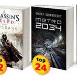 News Konkurs: Cztery bestsellery