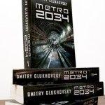 News Metro 2034 zmaterializowane!