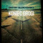 DG_KD_cover_front